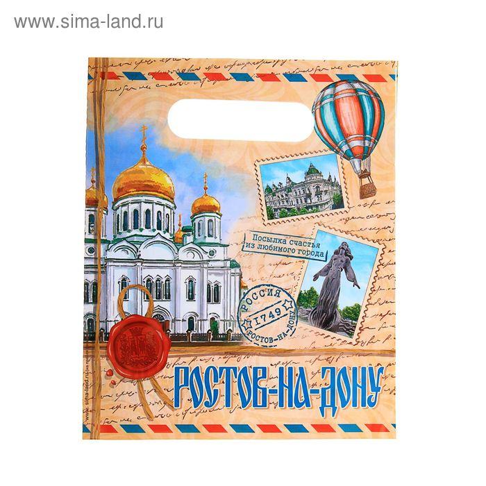 Пакет полиэтилен «Ростов-на-Дону», почтовый, 17 х 20 см