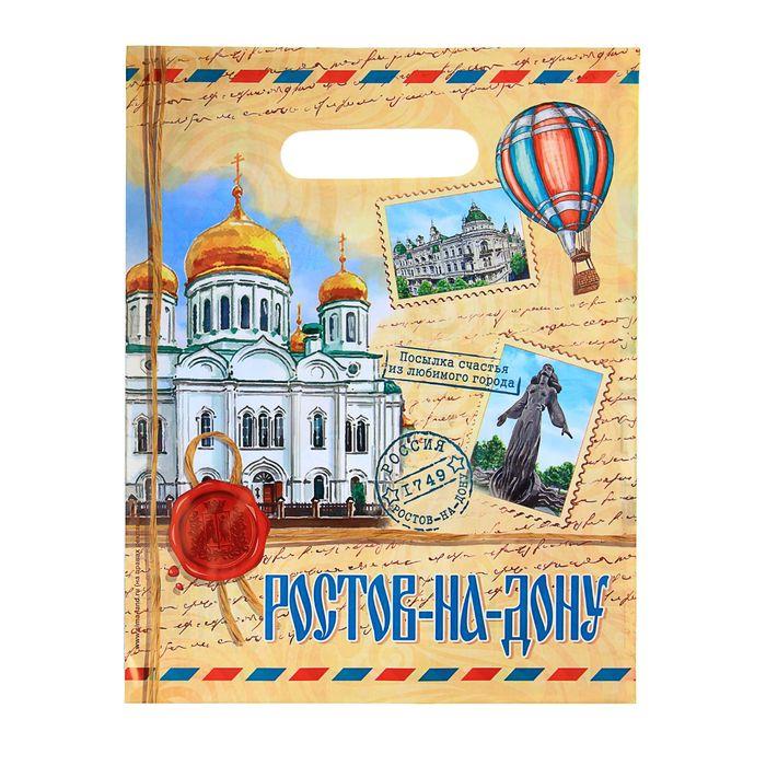 Пакет полиэтилен «Ростов-на-Дону», почтовый, 23 х 29.5 см