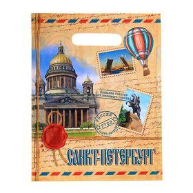 Пакет подарочный «Санкт-Петербург. Почтовый» Ош