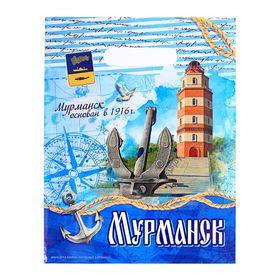 Пакет подарочный 'Мурманск. Морской' Ош