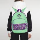 Рюкзак на молнии, 1 отдел, 2 наружных кармана, цвет зелёный/фиолетовый