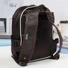 Рюкзак детский на молнии, 1 отдел, 3 наружных кармана, цвет коричневый