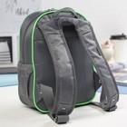 Рюкзак детский на молнии, 1 отдел, 3 наружных кармана, цвет серый