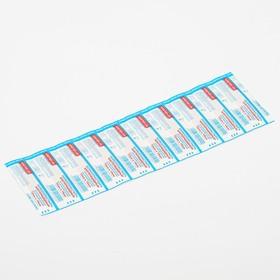 Лейкопластырь бактерицидный 72 х 19 мм, № 10 нетканая основа Ош
