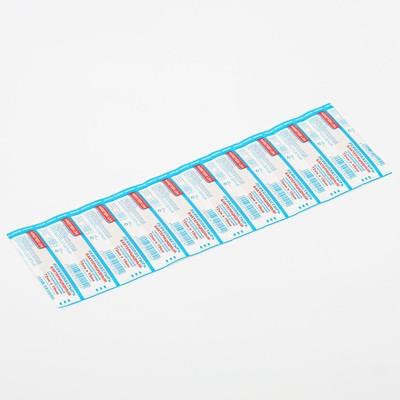 Лейкопластырь бактерицидный 72 х 19 мм, № 10 нетканая основа