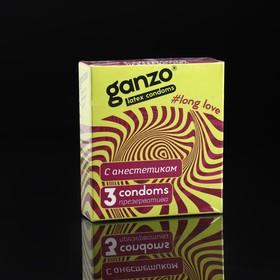 Презервативы «Ganzo» Long Love, с анестетиком, 3 шт Ош