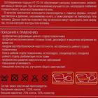 Подушка ортопедическая НТ-ПС-04, для взрослых, с эффектом памяти, размер 56 x 35 x 12/9 см - фото 606052
