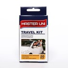 Лейкопластырь Master Uni Traver Kit на полимерной основе, 20 шт
