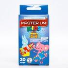 Лейкопластырь Master Uni Kids на полимерной основе с рисунками 20 шт
