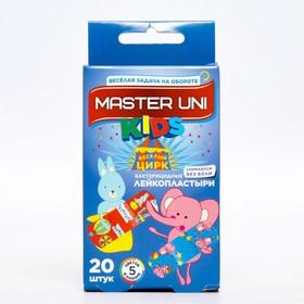 Лейкопластырь Master Uni Kids на полимерной основе с рисунками 20 шт Ош