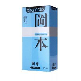 Презервативы OKAMOTO Skinless Skin Super Lubricative No.10 Ош