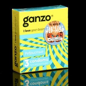 Презервативы «Ganzo» RIBS, ребристые, 3 шт