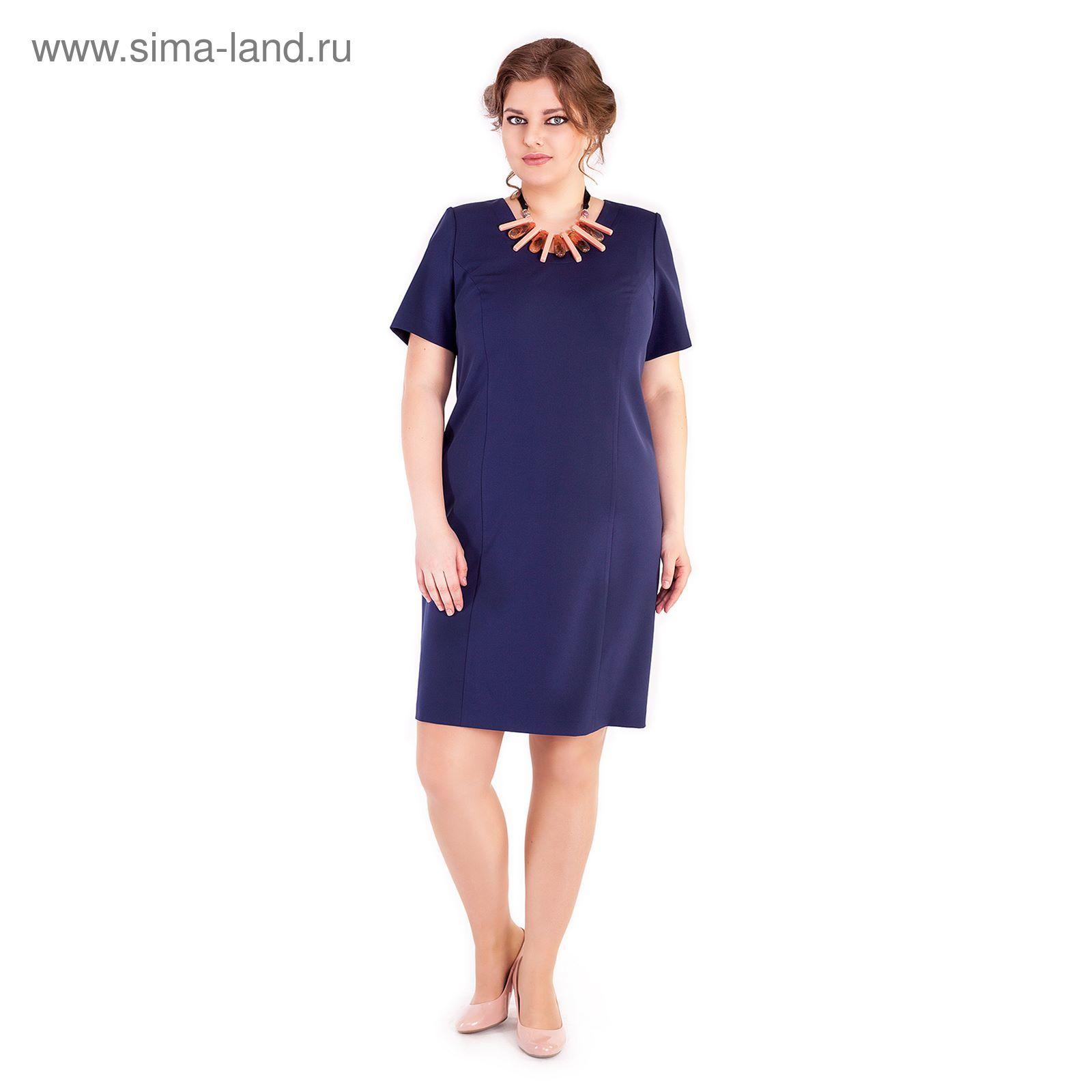 a87514df217edef Платье-футляр женское, размер 54, цвет индиго (2189793) - Купить по ...