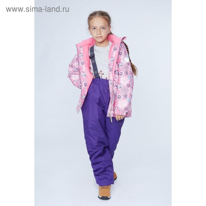 Комплект для девочки (куртка, полукомбинезон), рост 122 см, цвет розовый S17343