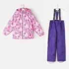 Комплект для девочки (куртка, полукомбинезон), рост 98 см, цвет розовый S17343
