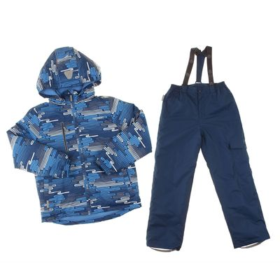 Комплект для мальчика (куртка, полукомбинезон), рост 116 см, цвет тёмно-синий S17441