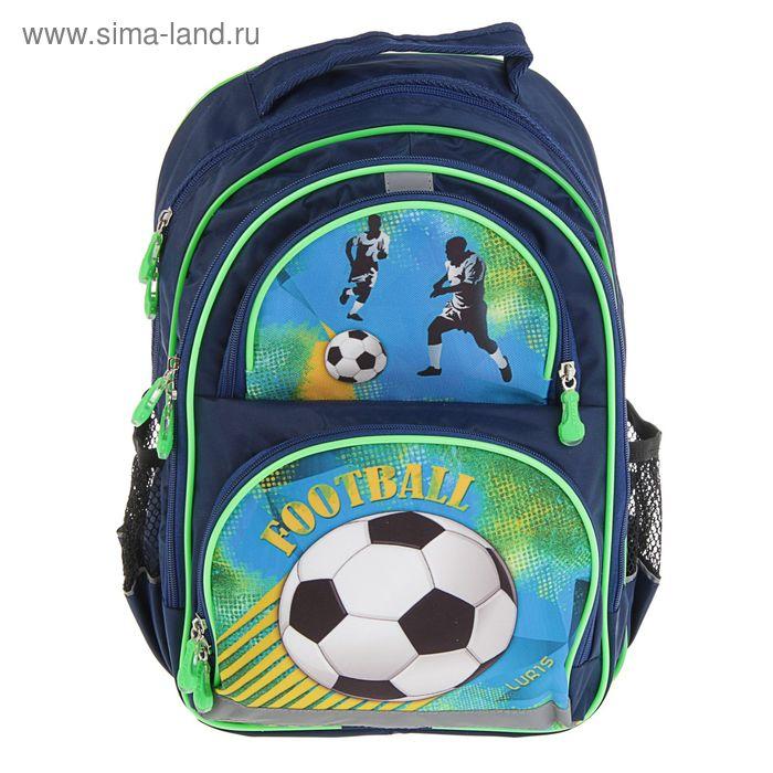 Рюкзак школьный эргономичная спинка для мальчика Luris 36*23*13 Пиноккио «Футбол» 384.1003