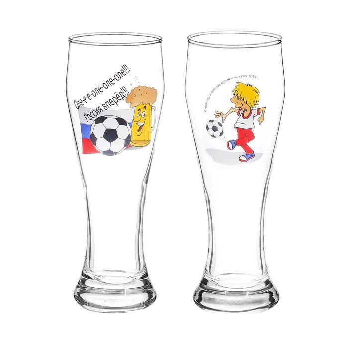 "Набор бокалов для пива 300 мл ""Футбол"", 2 шт"