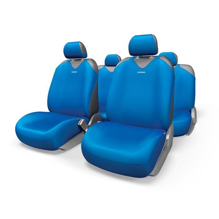 Чехол-майка AUTOPROFI R-1 SPORT PLUS R-902P BL, закрытое сиденье, полиэстер, 9 предметов, цвет синий