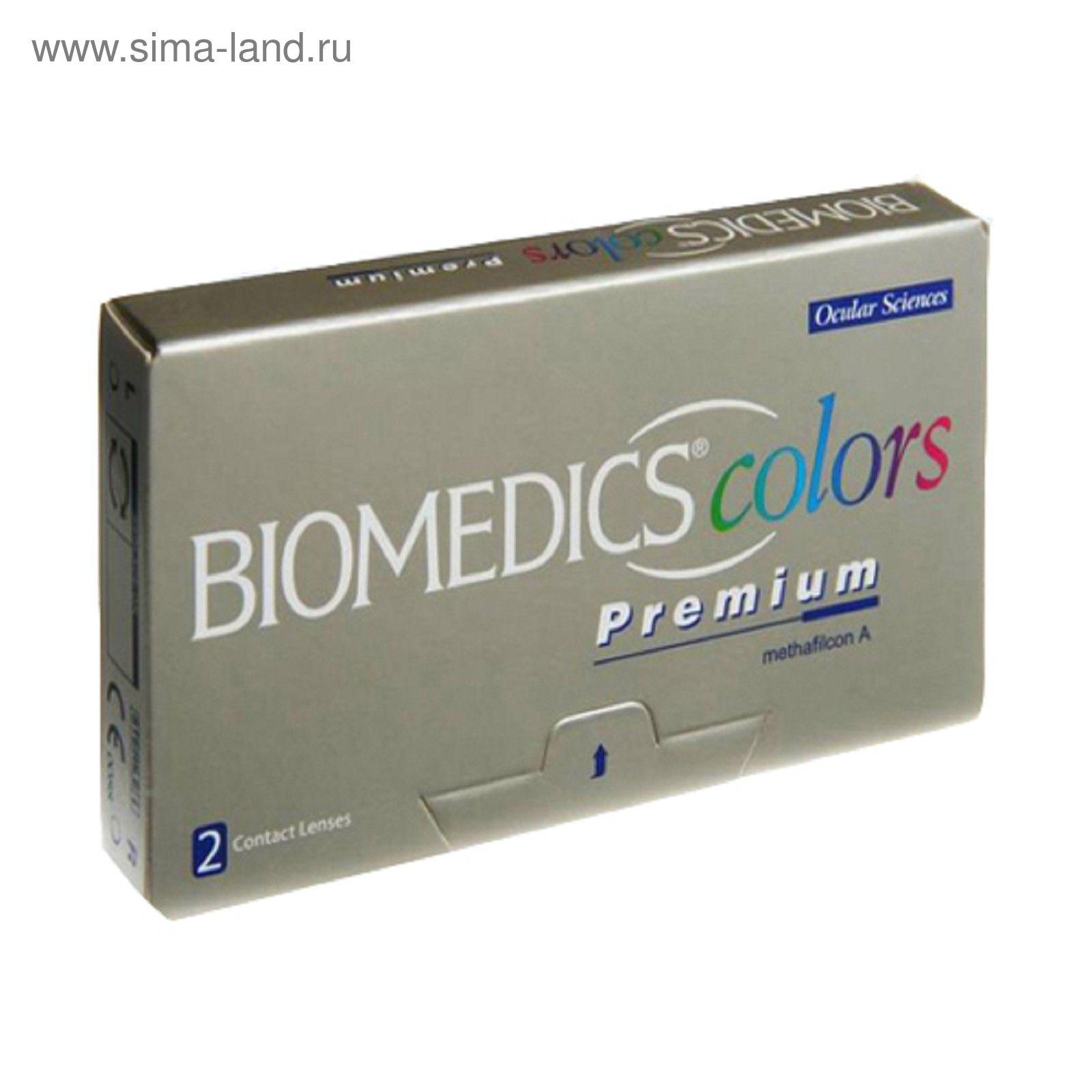 5b73d0073816 Цветные контактные линзы Biomedics Colors Premium - Aqua, -6.0/8,7 ...