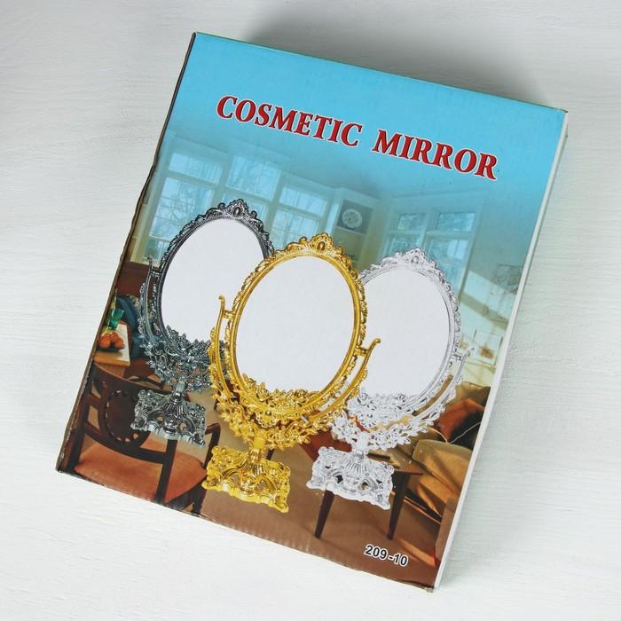 Зеркало на ножке «Ажур», овальное, двустороннее, с двукратным увеличением, цвет антрацитовый