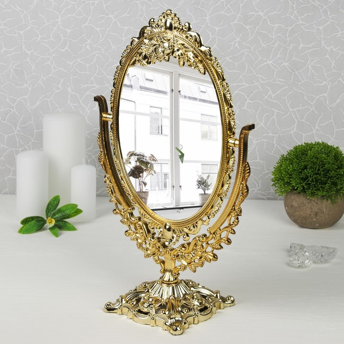 Зеркало на ножке «Ажур», овальное, двустороннее, с двукратным увеличением, цвет золотистый