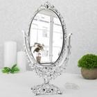 Зеркало настольное «Ажур», с увеличением, зеркальная поверхность — 16,5 × 24 см, цвет серебряный