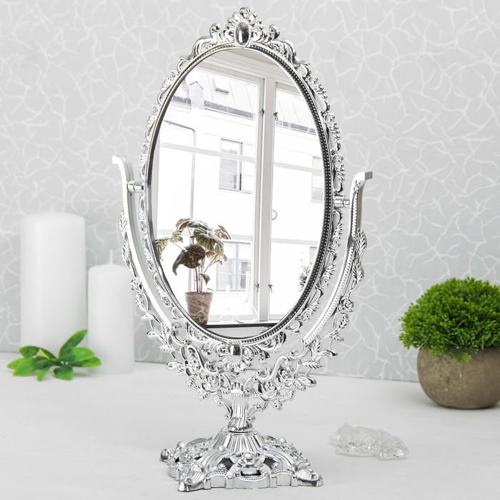 Зеркало на ножке «Ажур», овальное, двустороннее, с двукратным увеличением, цвет серебристый