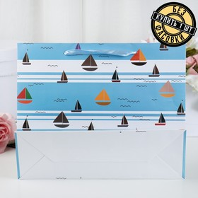 "The laminated package ""Boats"", Suite, 32 x 10 x 26 cm"