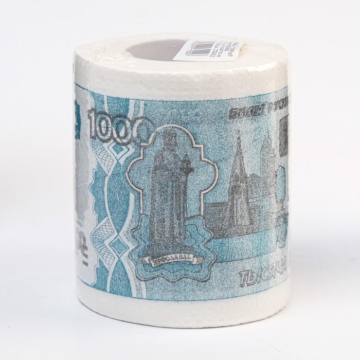 """Туалетная бумага 1000 рублей"""""""