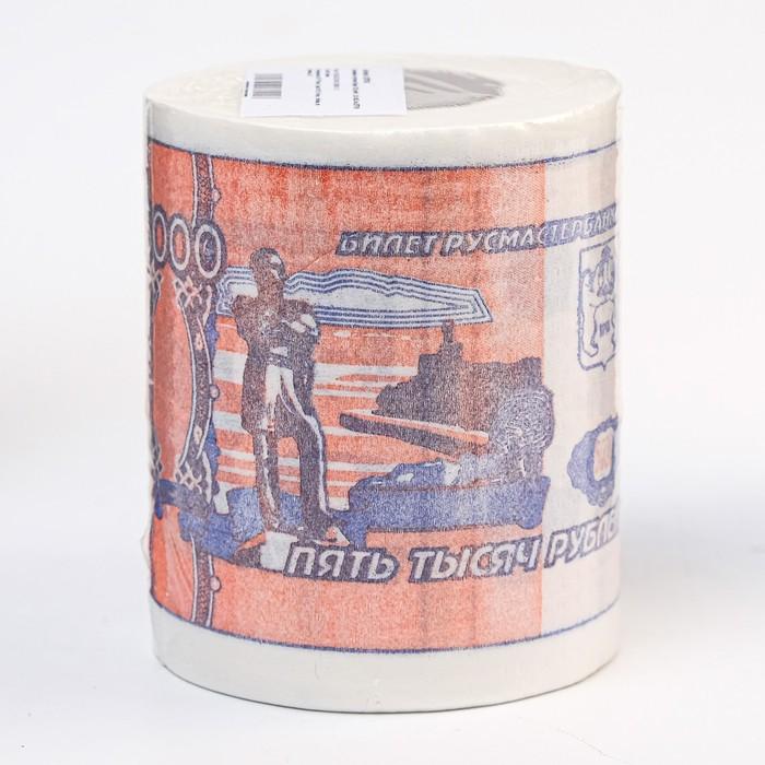 """Туалетная бумага 5000 руб 1 рулон"""""""