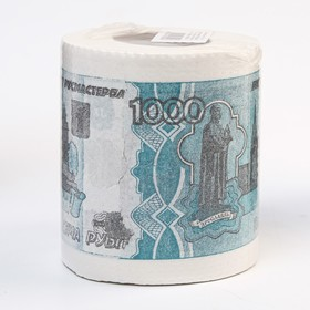 "Сувенир Туалетная бумага ""1000 рублей"""