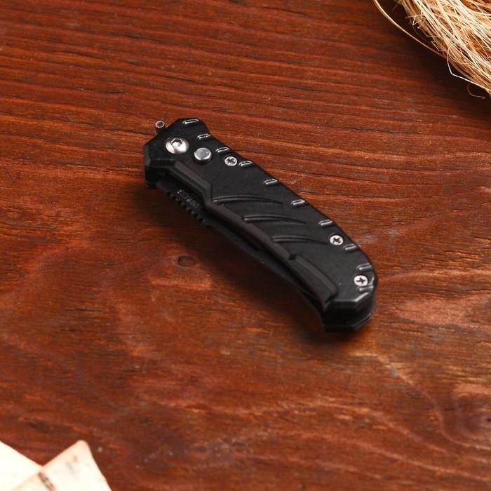 Нож, складной, с кнопкой, рукоять 3 полоски, черный