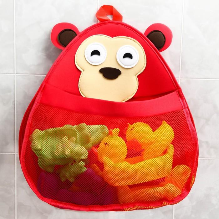 Сетка для хранения игрушек в ванной