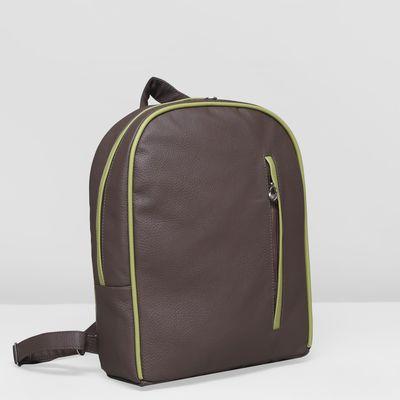Сумка-рюкзак на молнии, 1 отдел, 2 наружных кармана, цвет коричневый