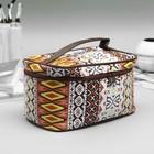 Beautician-box, Department, zip, mirror color multi-colored