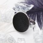 """Кольцо """"Круг"""" рельеф, цвет чёрный в серебре, размер 18"""