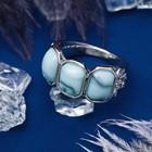 """Кольцо """"Натурель"""" овалы, цвет голубой в серебре, размер 17"""