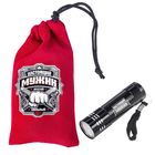 """Flashlight in case of a """"Real man"""""""