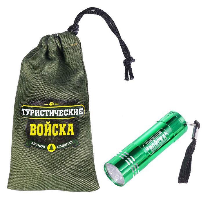"""Фонарик в чехле """"Туристические войска"""""""