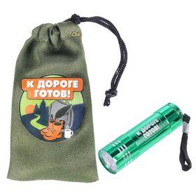 """Фонарик в чехле """"К дороге готов"""" в Донецке"""