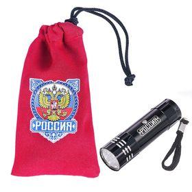 """Flashlight in case """"Russia"""""""