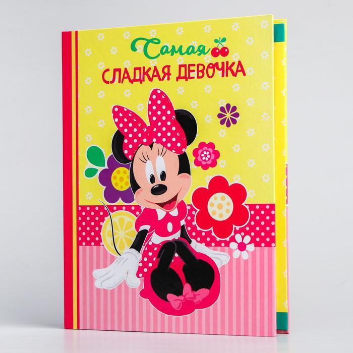 """Ежедневник смешбук """"Самая сладкая девочка"""", Минни Маус"""