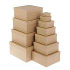 "Набор коробок 11в1 ""Крафт однотонный"" 25,5 х 25,5 х 13 - 5,5 х 5,5 х 2,5 см"