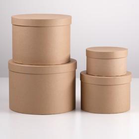 "Set of round boxes 4in1 ""Kraft plain"" 23 x 23 x 16 13.5 x 13.5 x 8 cm"