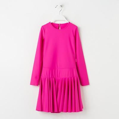 Платье спортивное для девочки, рост 122, цвет малиновый Р 2.4