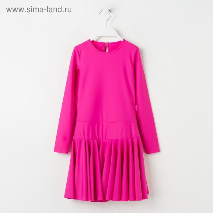 Платье спортивное для девочки, рост 128, цвет малиновый Р 2.4