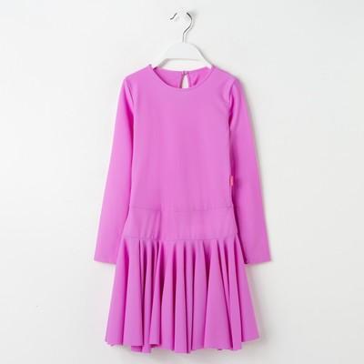 Платье спортивное для девочки, рост 134, цвет сиреневый Р 2.4