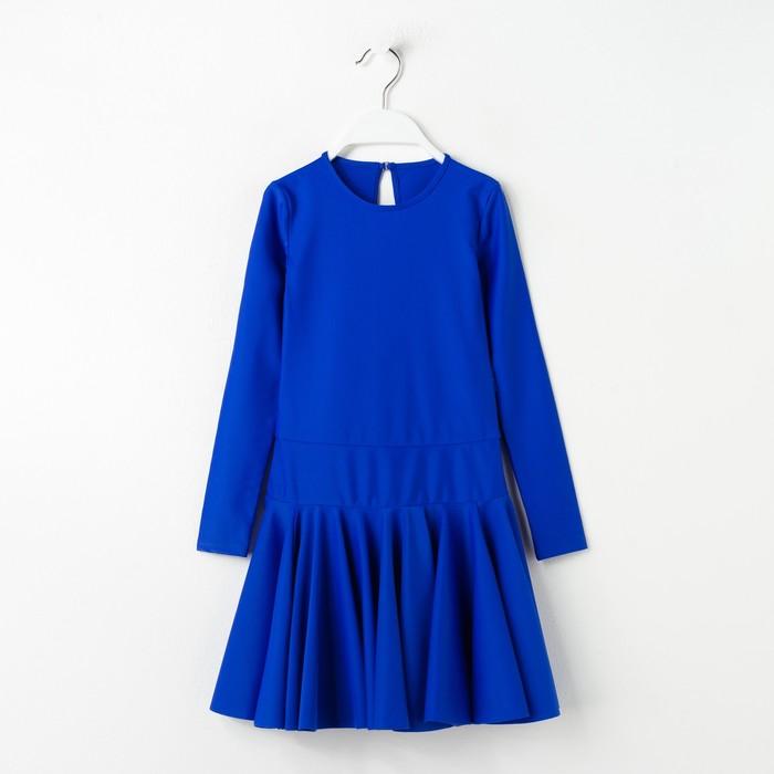 Платье спортивное для девочки, рост 146 см, цвет синий Р 2.4