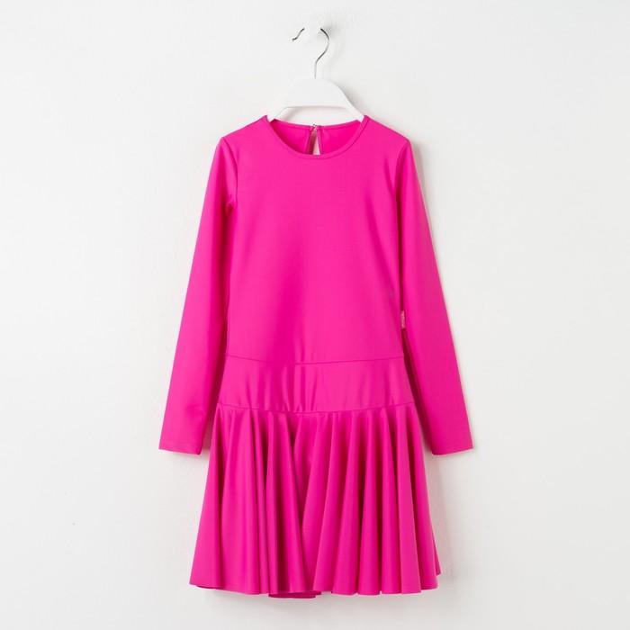 Платье спортивное для девочки, рост 158, цвет малиновый Р 2.4